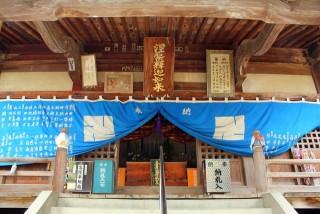 法輪寺の写真