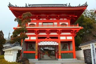 金泉寺の写真