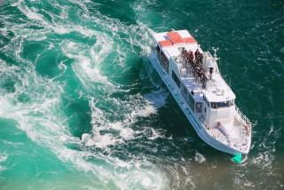 うずしお観潮船の写真