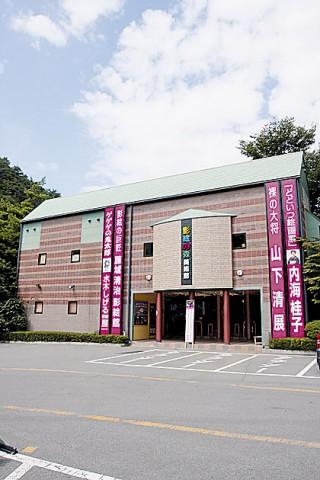 昇仙峡影絵の森美術館の写真