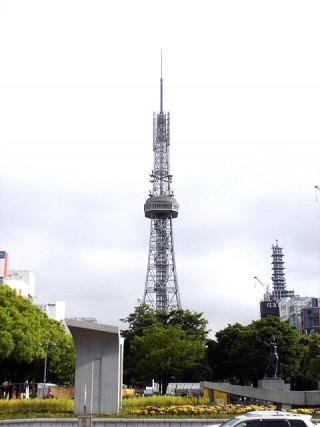 名古屋セントラルパーク(名古屋テレビ塔)の写真