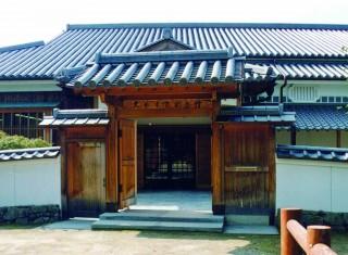 犬養木堂記念館の写真
