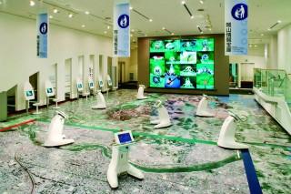 岡山シティミュージアムの写真