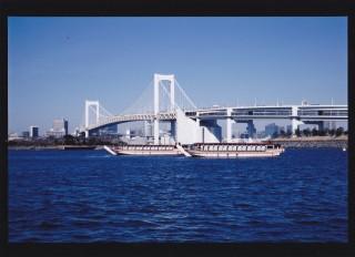 屋形船 三河屋の写真