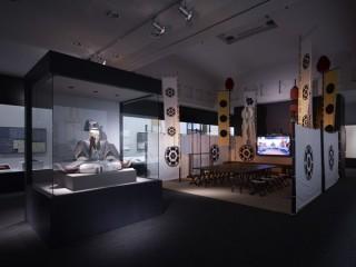 高知県立歴史民俗資料館の写真