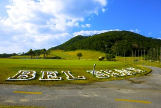 ベルビーチゴルフクラブの写真