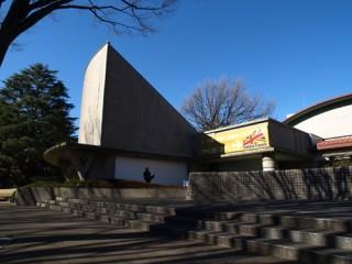 世田谷美術館の写真