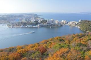 舘山寺温泉の写真