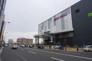 イオンモール旭川駅前店の写真