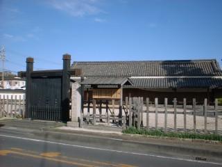 新居関所跡の写真