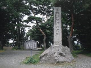 川中島古戦場の写真