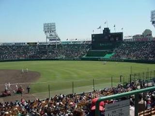 阪神甲子園球場の写真
