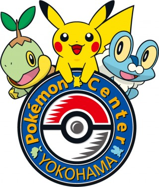 ポケモンセンターヨコハマの写真