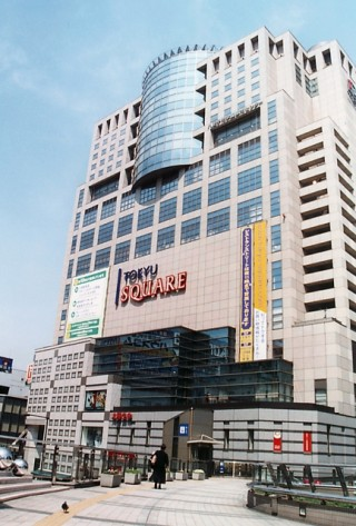 八王子東急スクエアの写真
