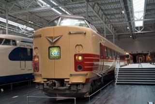 リニア・鉄道館の写真
