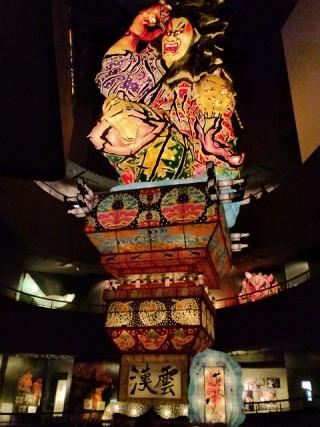 立佞武多の館の写真