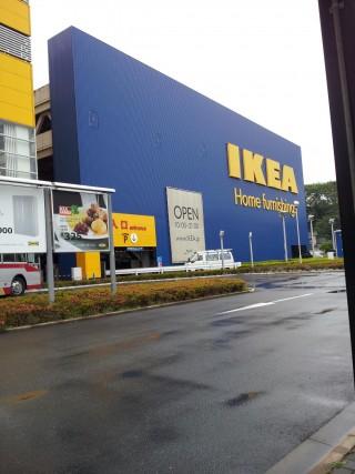 IKEA港北(イケア港北)の写真