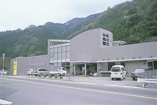 美郷ほたる館の写真