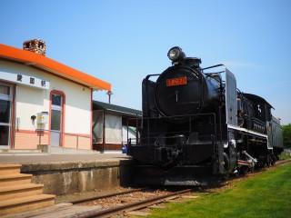 愛国駅の写真