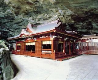 鵜戸神宮の写真