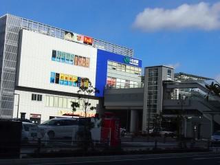 いわき駅ビルの写真