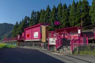 恋山形駅の写真