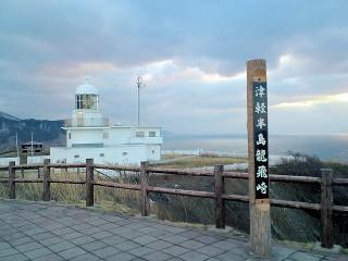 龍飛岬の写真