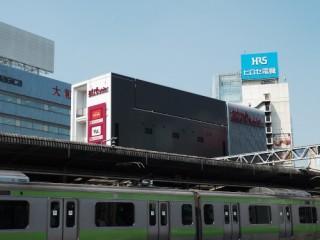 アトレ五反田1の写真