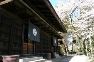 富山市民俗民芸村の写真