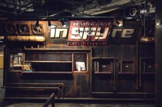 inSPYre(インスパイヤ)の写真