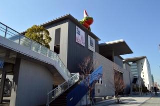 兵庫県立美術館の写真