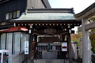 神戸北野天満神社の写真
