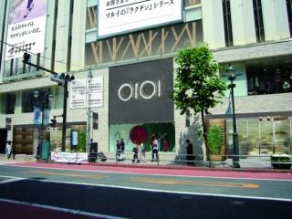 渋谷マルイの写真