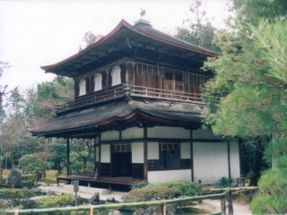 慈照寺(銀閣寺)の写真