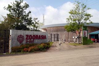 よこはま動物園ズーラシアの写真