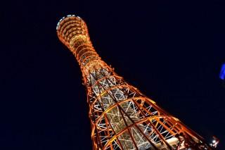 神戸ポートタワーの写真