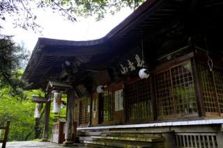 長者山新羅神社の写真