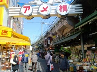 アメヤ横丁(上野アメ横)の写真