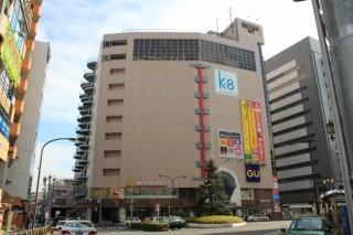 京王八王子ショッピングセンターの写真