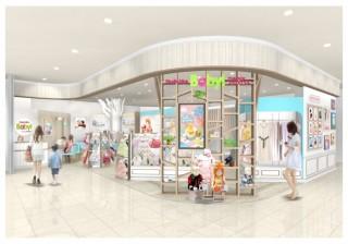 イオンスタイル碑文谷店の写真