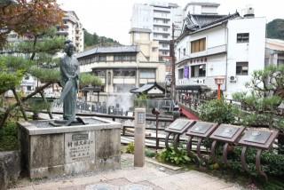 湯村温泉(兵庫)の写真