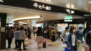 仙台駅 牛たん通り・すし通りの写真