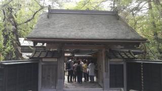 角館歴史村 青柳家の写真