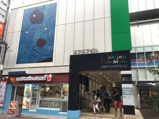 吉祥寺美術館の写真