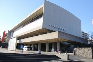 東京国立近代美術館の写真