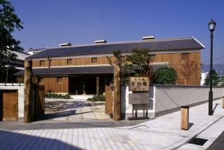 沢の鶴資料館の写真