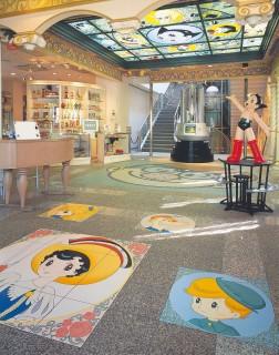 手塚治虫記念館の写真
