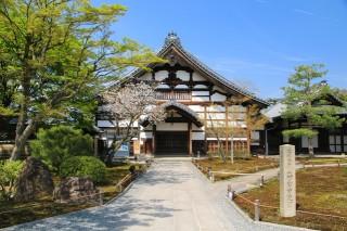 高台寺の写真