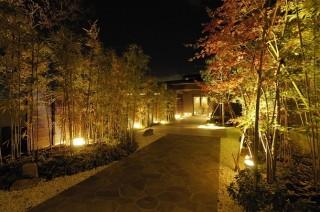 宮前平源泉 湯けむりの庄の写真
