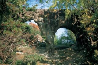 眼鏡岩の写真